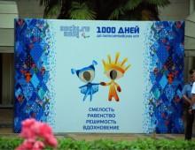 1000 дней до начала Паралимпийских Игр в Сочи