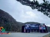 Масштабная конференция в горах