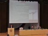 """Конференция """"Устойчивая экономика"""""""